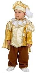 Karneval Baby Kostüm Goldener König