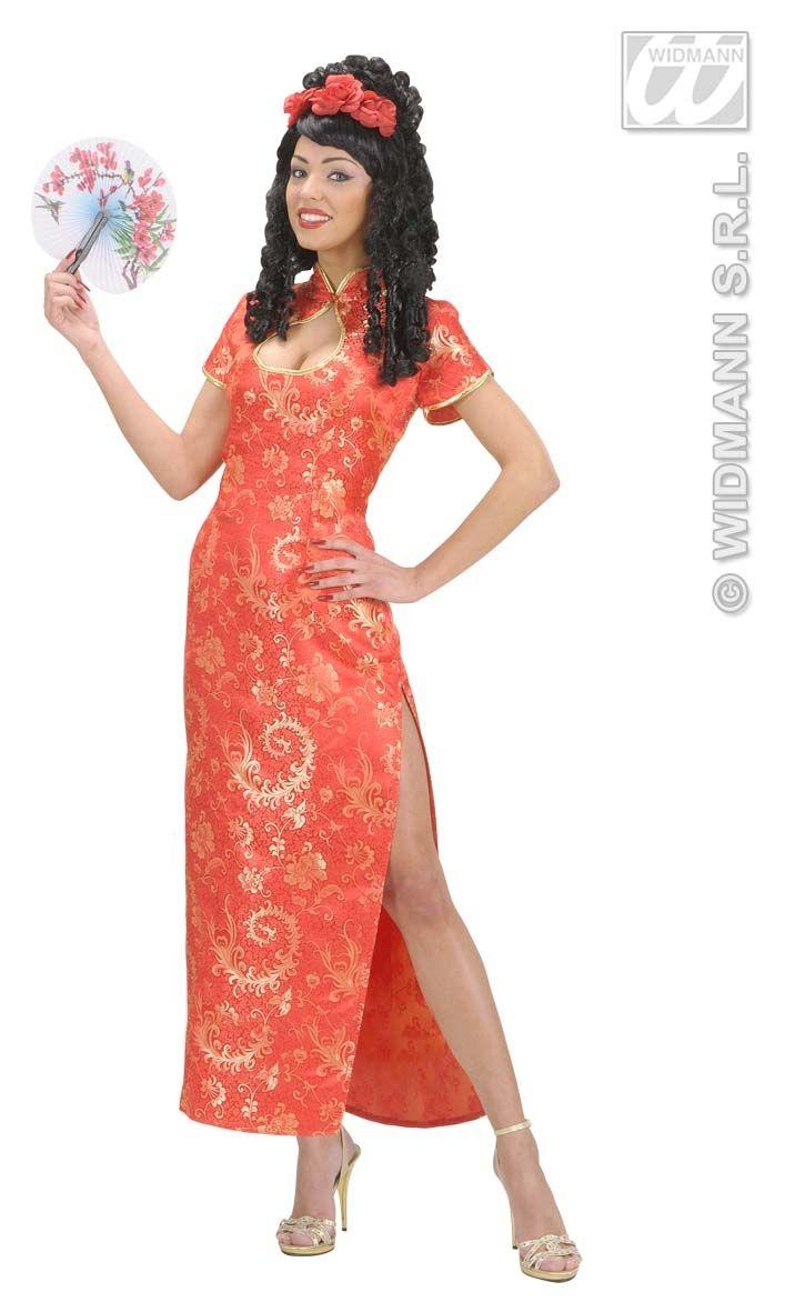 karneval damen kost m geisha red china girl faschingskram. Black Bedroom Furniture Sets. Home Design Ideas
