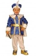 Karneval Jungen Kostüm Königlicher Prinz